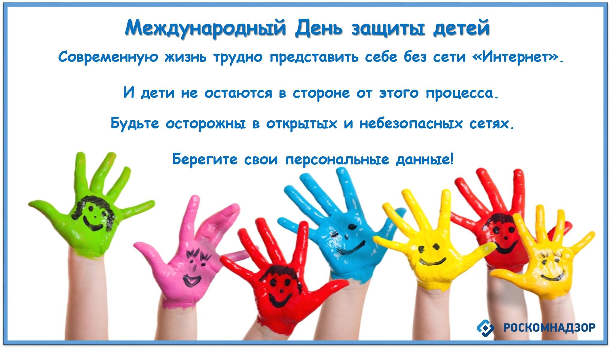 http://krhroo.ucoz.ru/novosti5/buklet_1.jpg